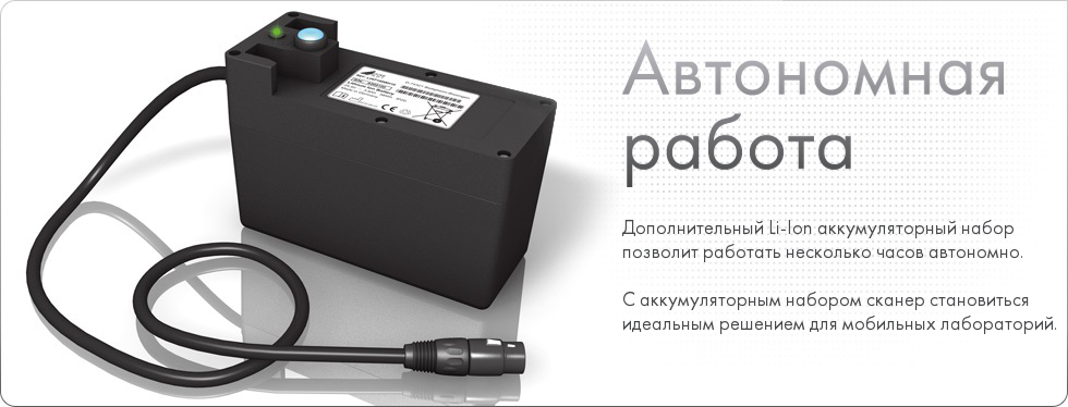HD-CR-35-NDT-Feature-Battery.png