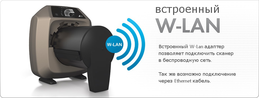 HD-CR-35-NDT-Feature-Wlan.png