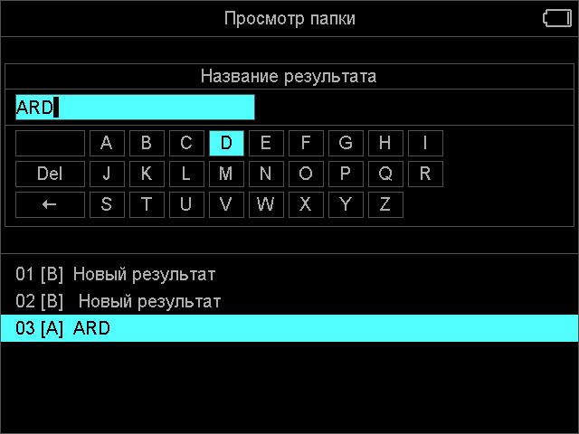 Функция смена цвета фона и всех элементов экрана