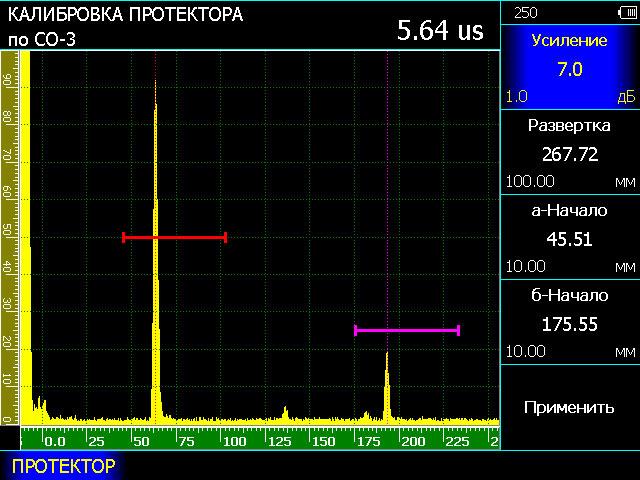 Автоматическая калибровка призмы преобразователя по образцам СО-3 и V-2