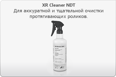 Container_2spalten_XR Cleaner NDT.png