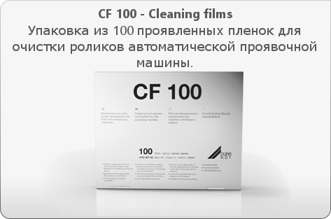 Container_2spalten_CF 100 - Cleaning films.png
