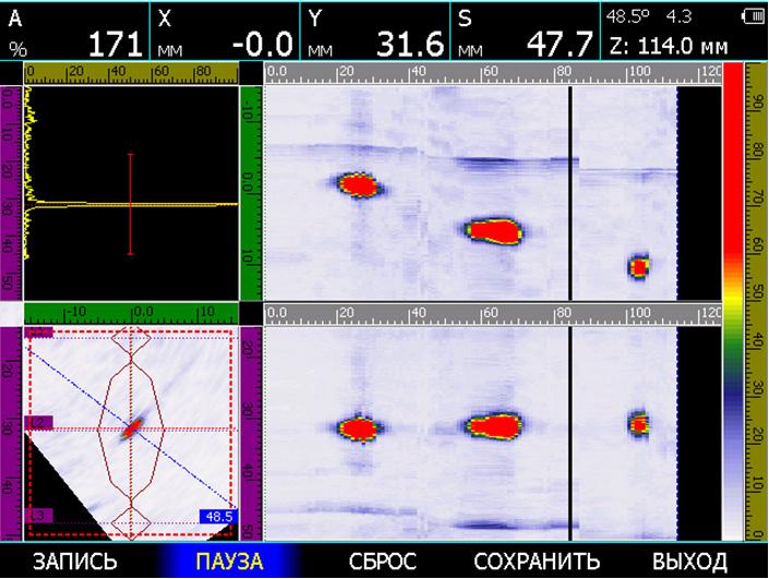 Запись сигналов по 2х координатному энкодеру с просмотром результатов прямо в приборе или на ПК